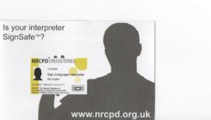 nrcpd-signsafe